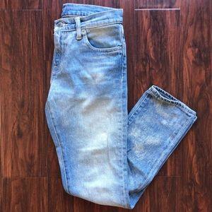 Men's Levi Strauss 511 Slim Fit Stretch Jeans